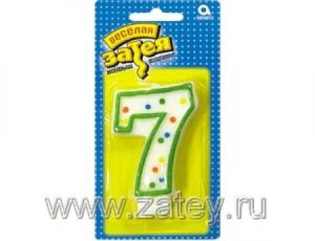 """Свеча -цифра """"7"""" 7,6см"""
